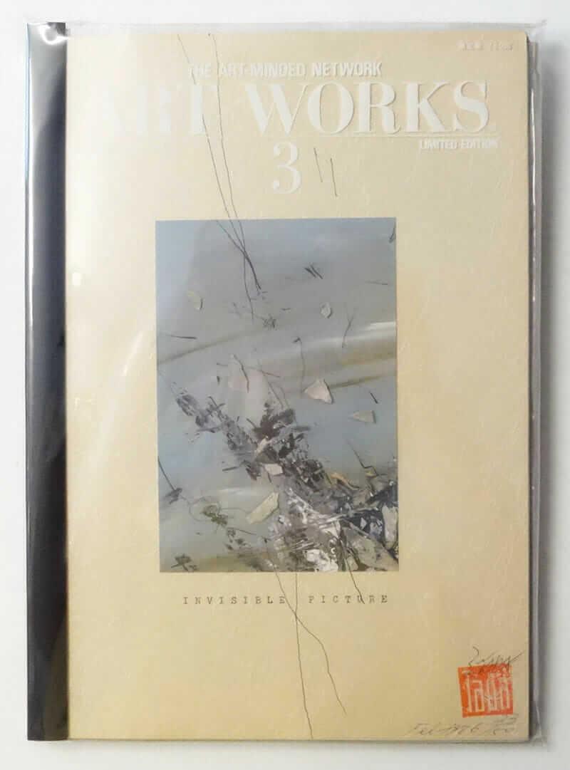 ART WORKS #3
