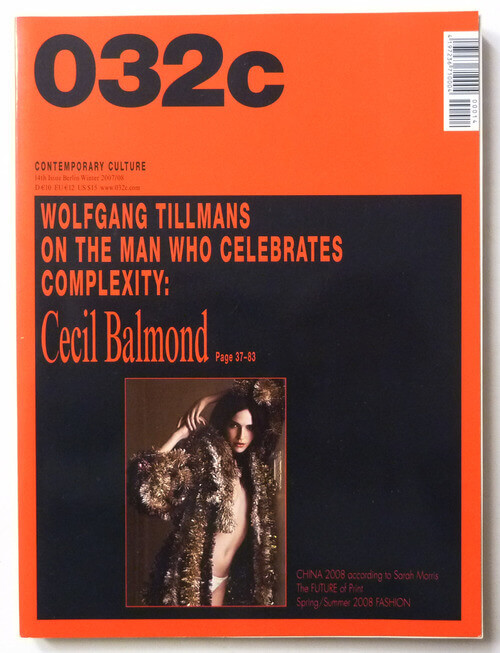 032C 14th Issue ''Cecil Balmond'' Berlin Winter 2007/2008