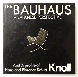 The BAUHAUS: A Japanese Perspective and a profile of Hans and Florence Schust Knoll