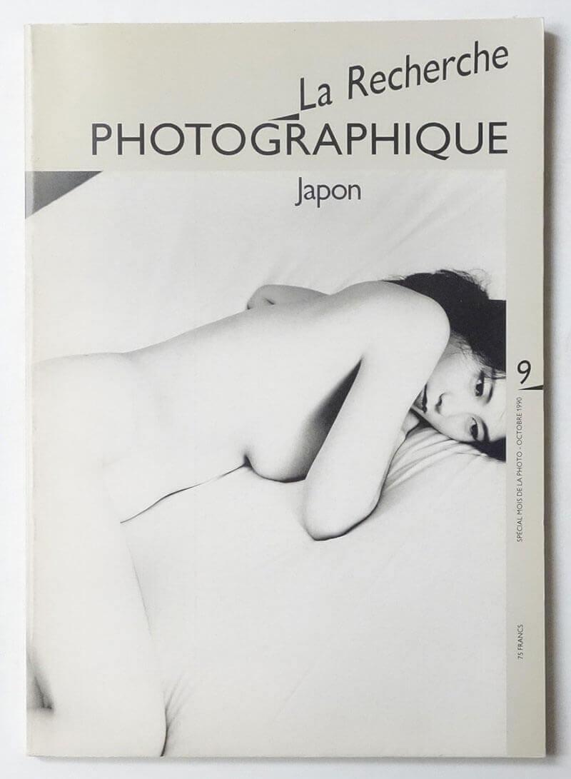 La Recherche Photographique #9 Japon