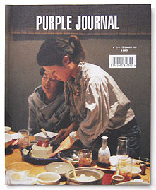 The Purple Journal #13
