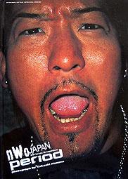 nWoジャパン公認写真集: Period | ホンマタカシ