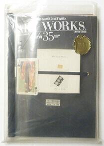 ART WORKS #35 映画 | ザ・アートワークス・コミッティ