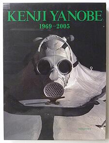 Kenji Yanobe 1969-2005