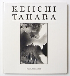Keiichi Tahara | 田原桂一