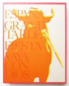 スペイン偉大なる午後 | 奈良原一高