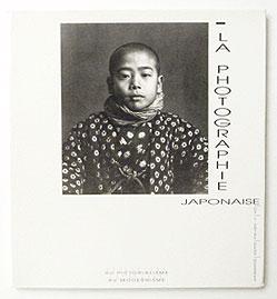 La photographie japonaise de l'entre deux guerren du pictorialisme au modernisme