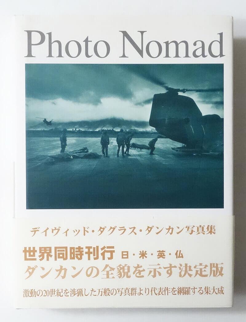 Photo Nomad デイヴィッド・ダグラス・ダンカン写真集
