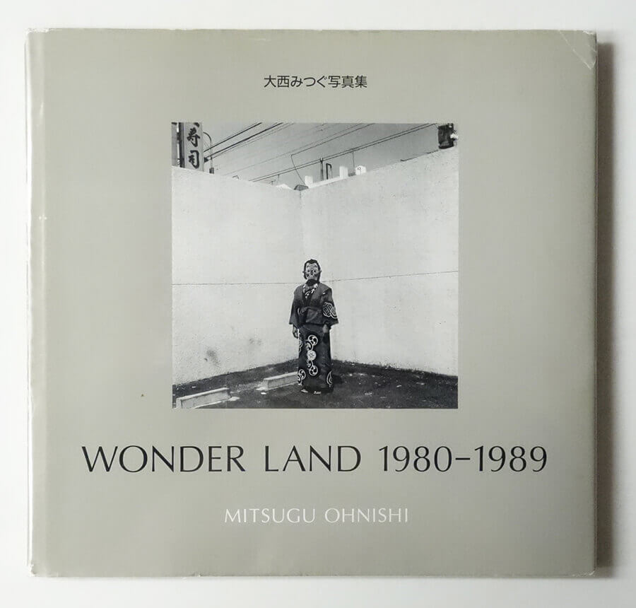 Wonder Land 1980-1989 Mitsugu Ohnishi | 大西みつぐ