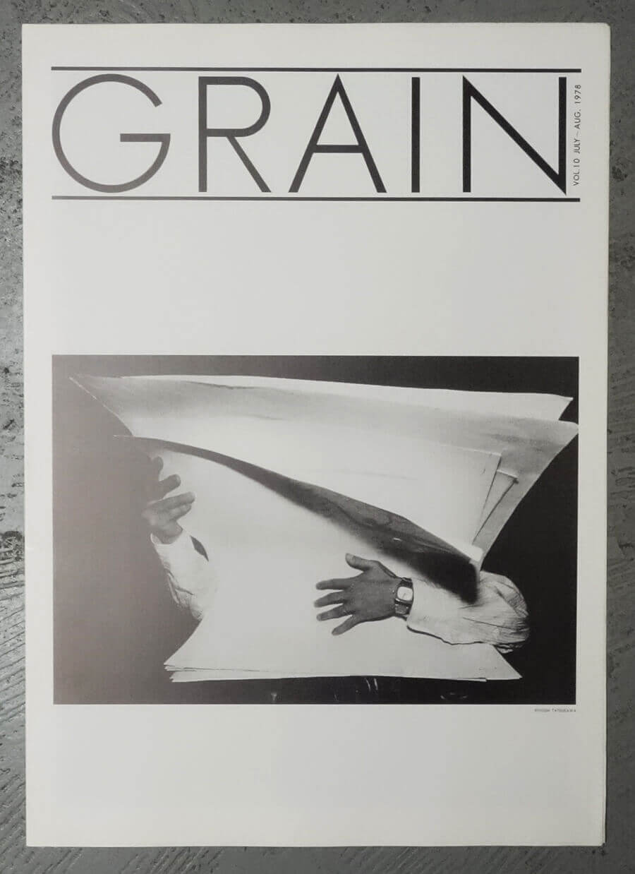 GRAIN 6 volumes set (vol.10,12,15,17-19) | 三好耕三 他