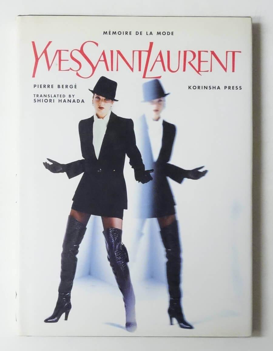 Yves Saint Laurent: MEMOIRE DE LA MODE | Pierre BERGE