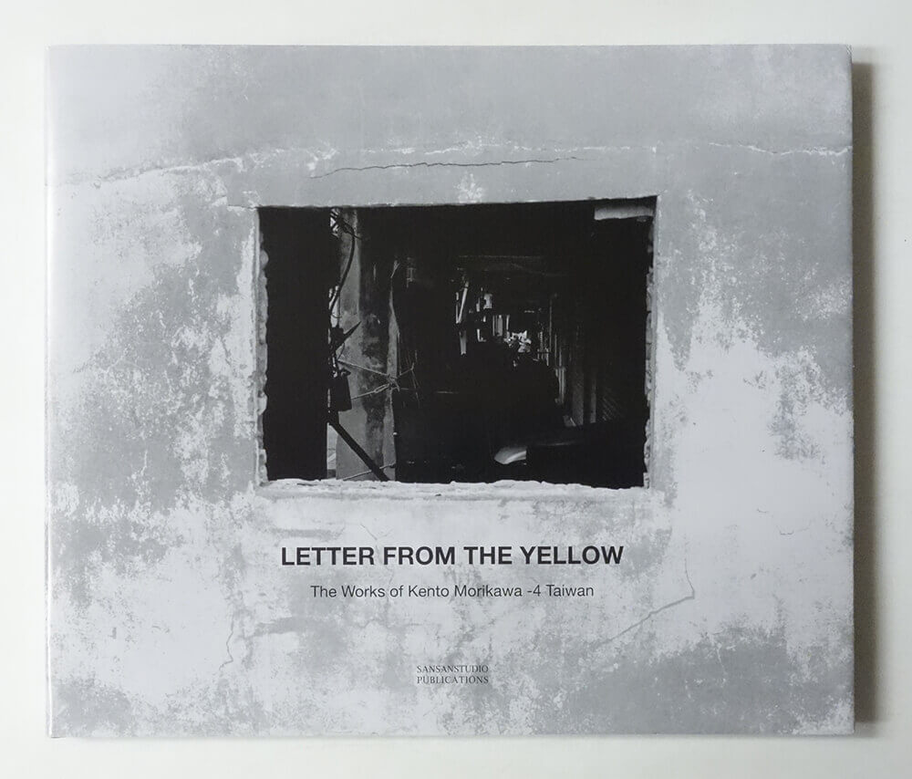 Letter From The Yellow: The Works of Kento Morikawa 4 Taiwan | 森川健人