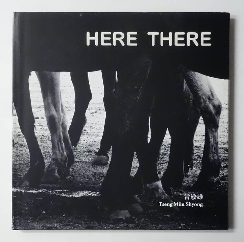 Here There | Tseng Miin-Shyong