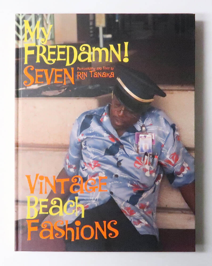 My Freedamn! 7 Vintage Beach Fashions | Rin Tanaka