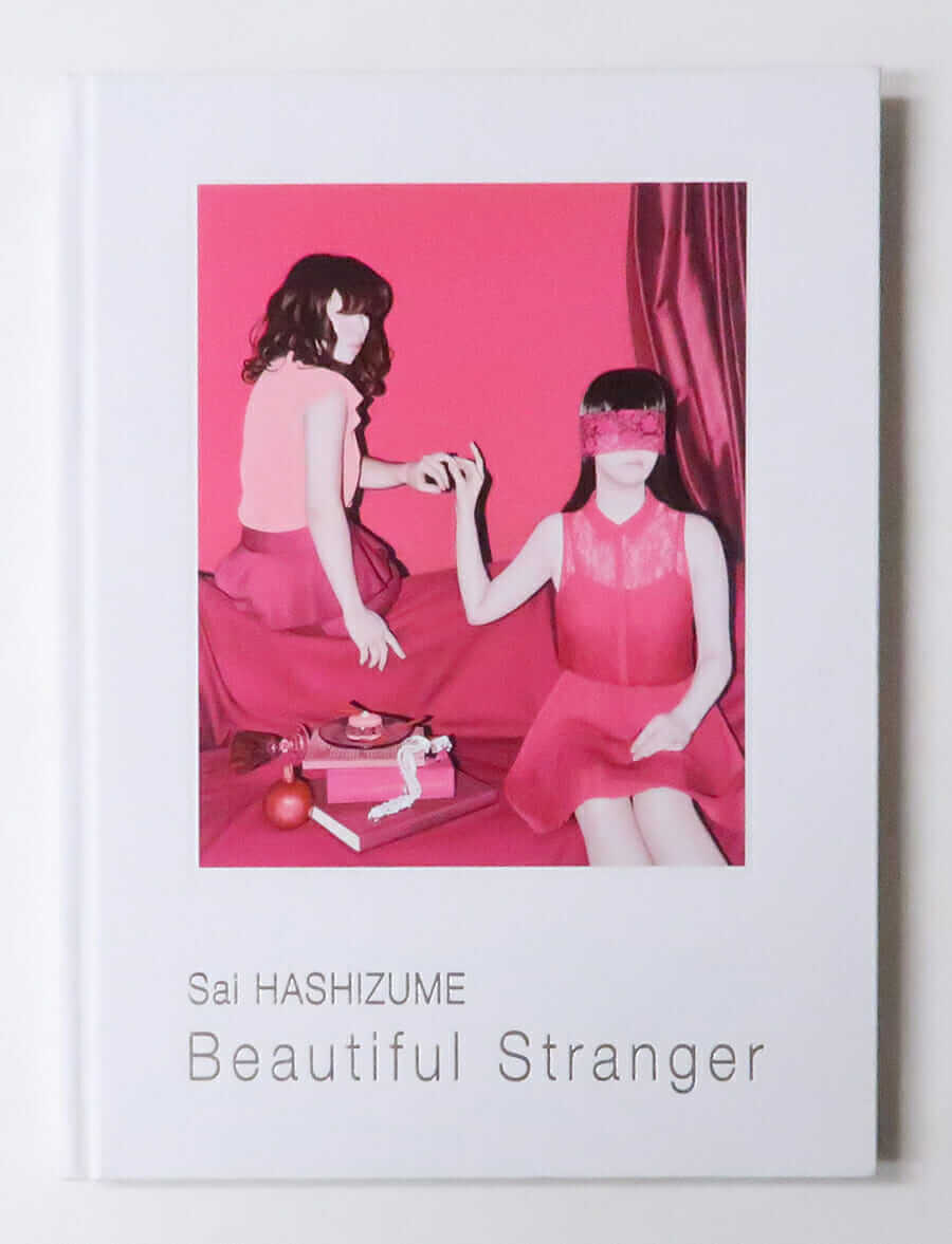Sai Hashizume: Beautiful Stranger | 橋爪彩
