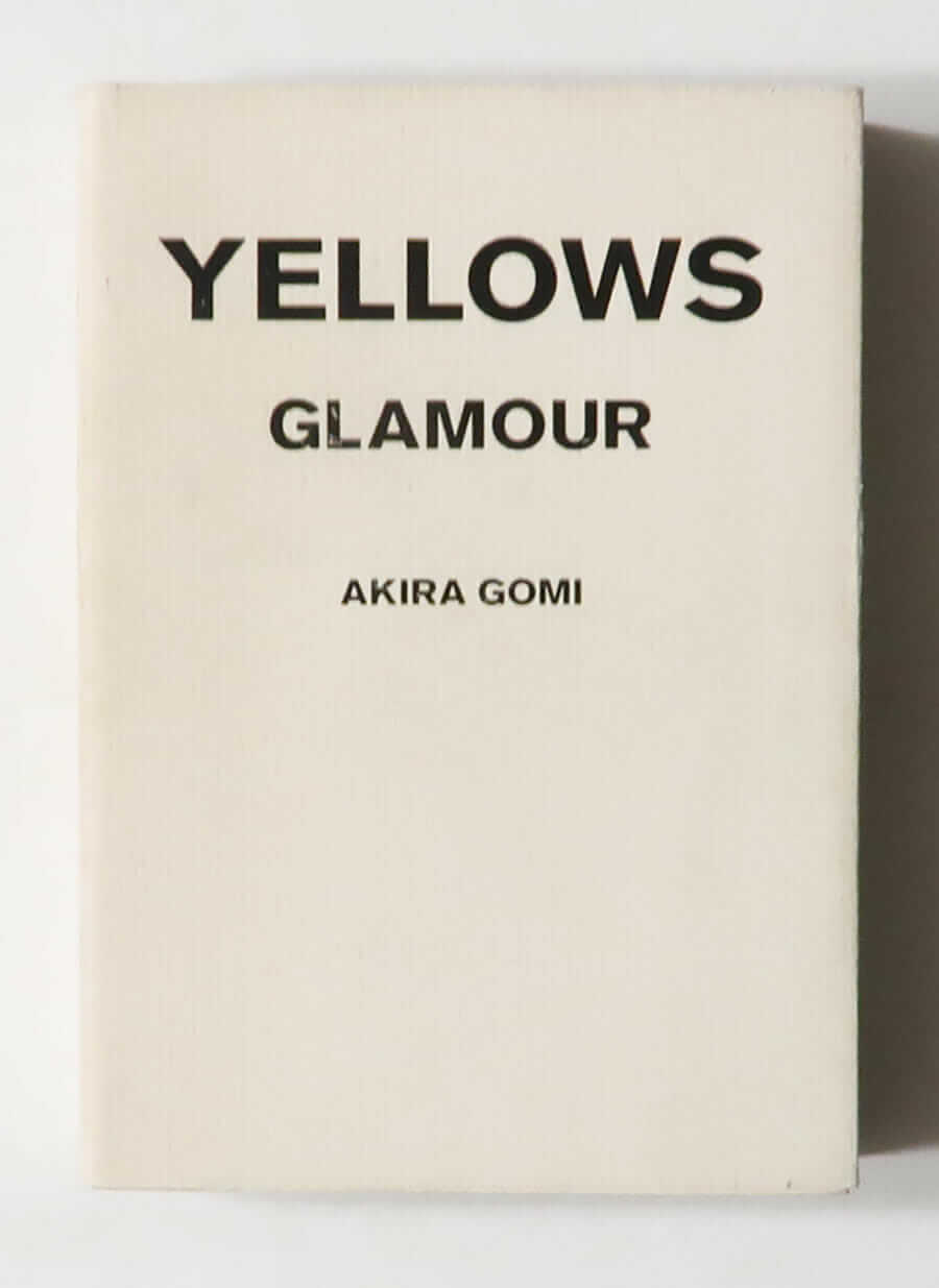 Yellows Glamour 五味彬
