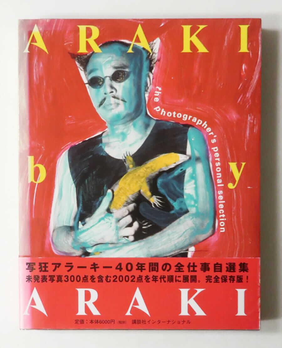 Araki by Araki アラーキー・バイ・アラーキー 荒木経惟
