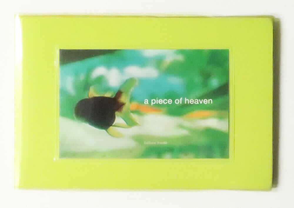 a piece of heaven 蜷川実花
