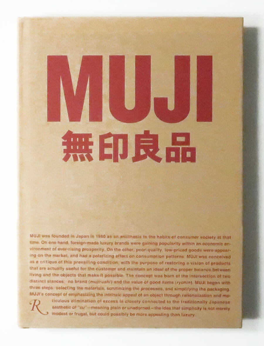 MUJI (Rizzoli 2010)