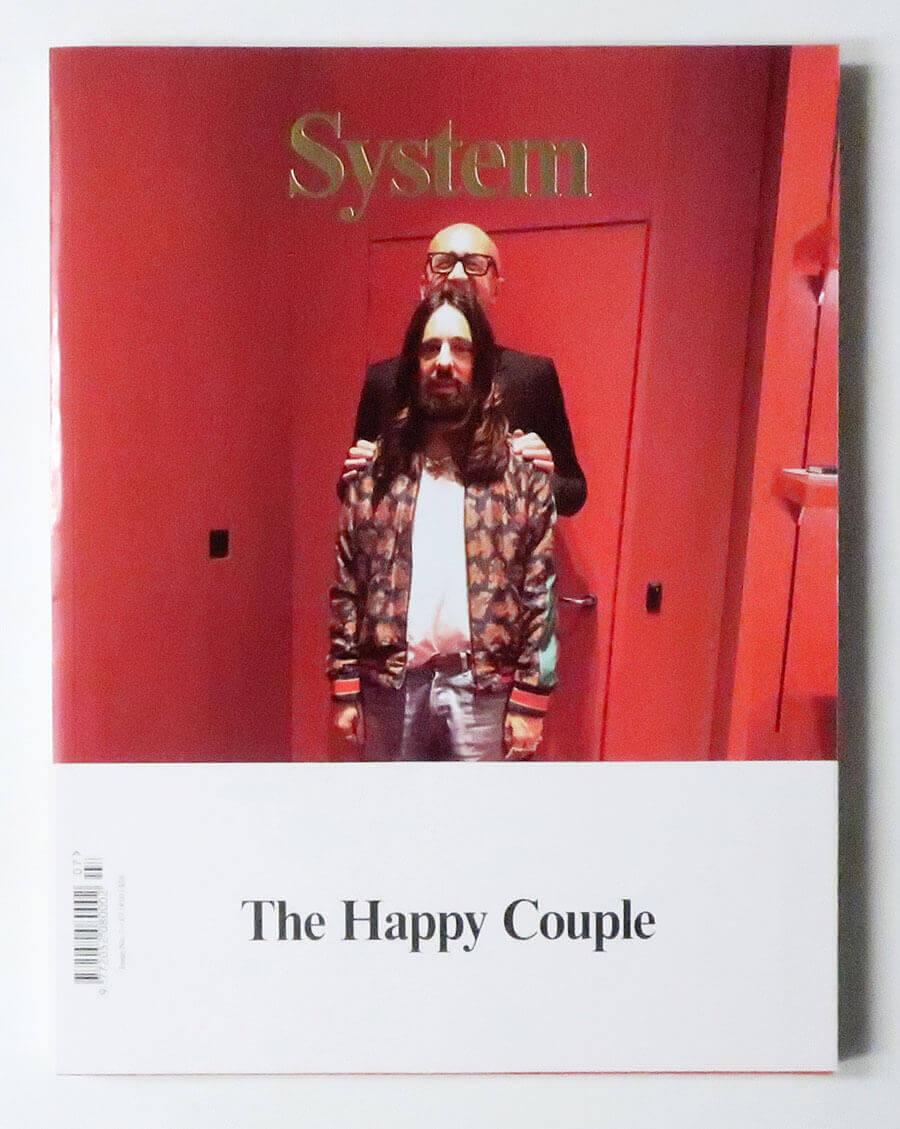 System Issue No.7 Spring Summer 2016