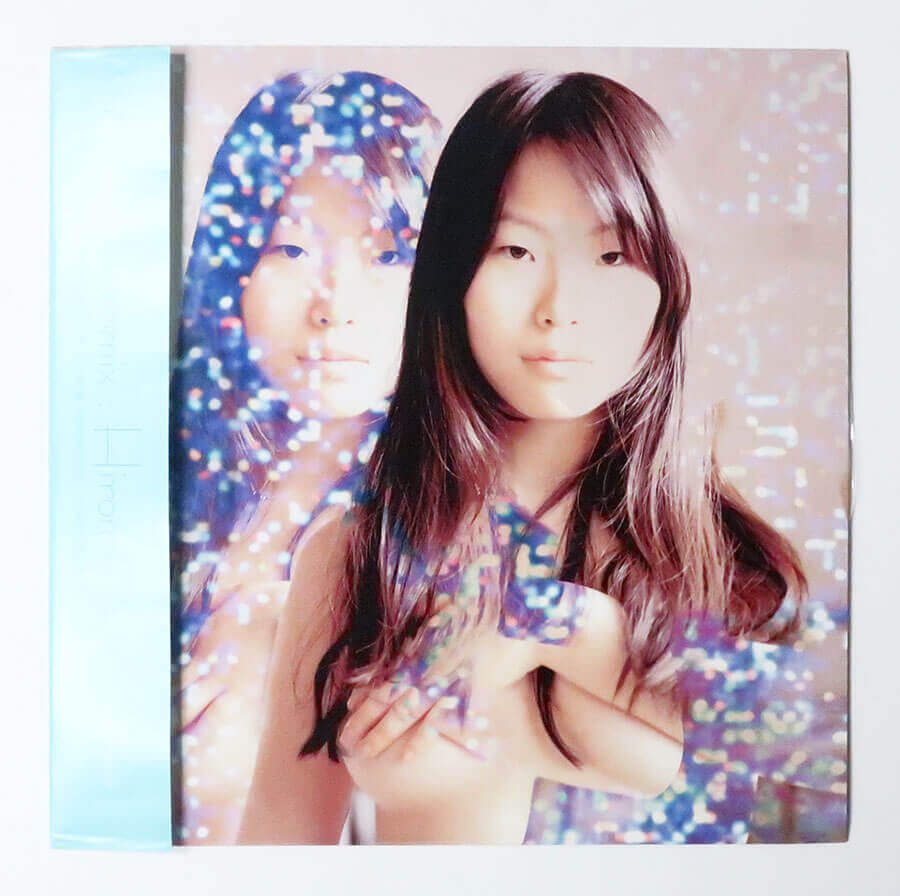 Hiromix '99 (12inchアナログ盤)