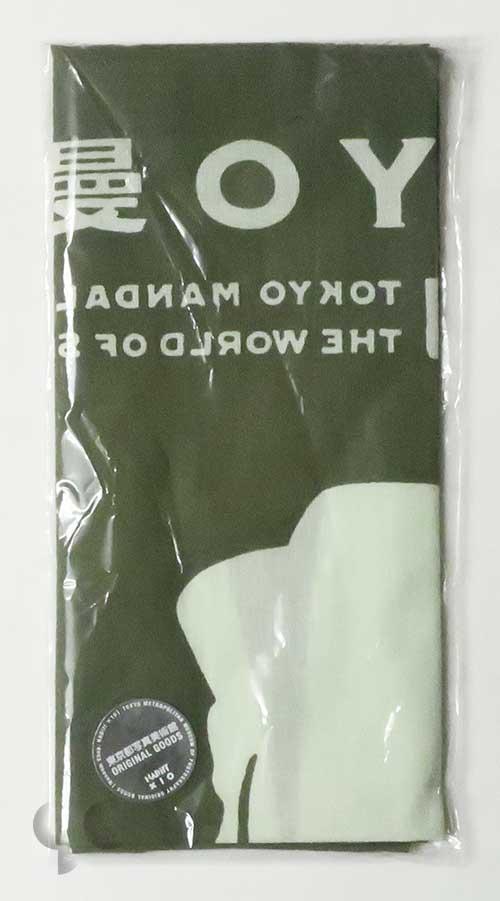a5351