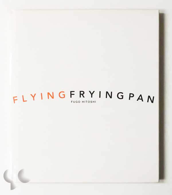 Flying Frying Pan 普後均